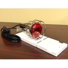 HL2040 | Infrared Heat Lamp with Flip-Up Base